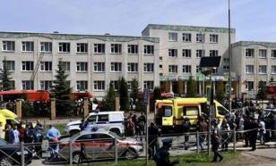 New details of Kazan school shooting emerge