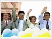 Orange team in Ukrain dismissed, Yushchenko the next to go?