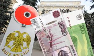 Russia introduces new money for the first time in eight years