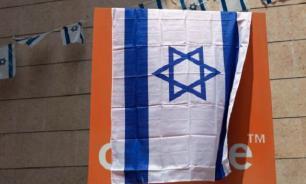 USA declassifies Israel's secret plans to drop nuclear bomb on Egypt
