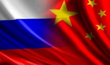 US to lose after Russia-China rapprochement
