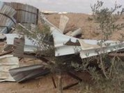 Israel: Systematic Brutality and Oppression of the Bedouin