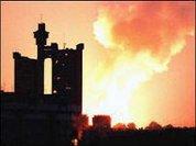 Yugoslavia:  Destruction of a country for a LIE