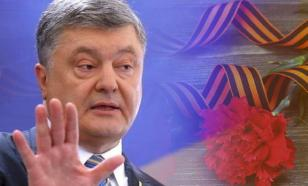 Ukraine's Poroshenko wants no common military holidays with Russia