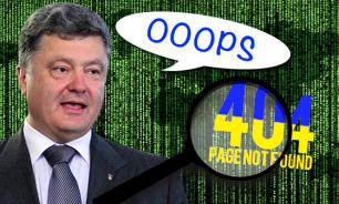 Ukraine wants to be a dictatorship officially