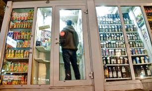 Russia to cut number of liquor stores to increase life expectancy