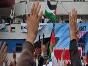 Sautu Filistin: the Road to Gaza, Voice of Palestine