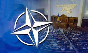 Ukraine wants to follow Montenegro to join NATO
