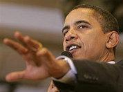 AKA Obama fans: All together now – say OMG!!
