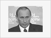 Advance of Vladimir Putin