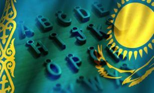 Ukrainian nationalism splashes out on Kazakhstan