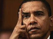 No evidence of Hawaiian birth for AKA Obama. What about Kenya?