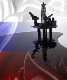 Rating of world s best oil and gas companies includes three companies from Russia