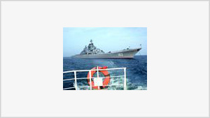 Russia celebrates 90th anniversary of the Soviet Navy