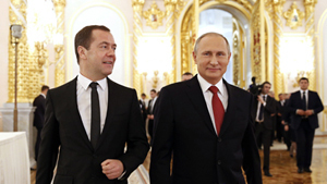 On December 1, 2016, Russian President Vladimir Putin delivered his annual address to the Federal Assembly. The address has thus become Putin s 13th and 23rd in Russia s recent history