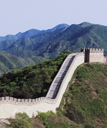 World s most renowned walls