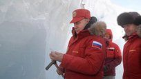Russian President Vladimir Putin, Defense Minister Sergei Shoigu and Prime Minister Dmitry Medvedev visited the Arctic Franz Josef Land archipelago in Arctic Russia