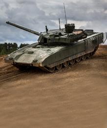 Armata makes the West nervous