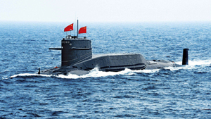 The People s Liberation Army Navy Submarine Force (PLANSF) is the submarine service of the People s Liberation Army Navy