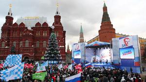 United Russia's meeting near the Kremlin