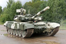 Russia s most lethal weapons named
