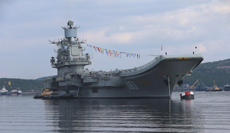 Russia s youngest fleet started in the North