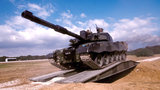 The main British battle tank Challenger 2 was designed by the Vickers Defence Systems in 1988.