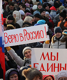 Russia marks Unity Day