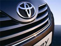 USA humiliates Toyota internationally for no reason 43547